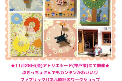 スクリーンショット(2015-02-19 5.51.58)
