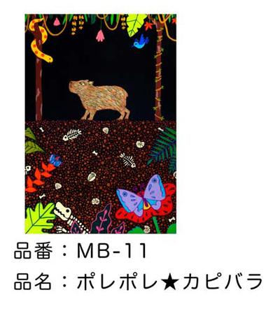ミニキャンバス3