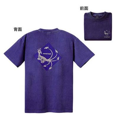 モンベルTシャツ5