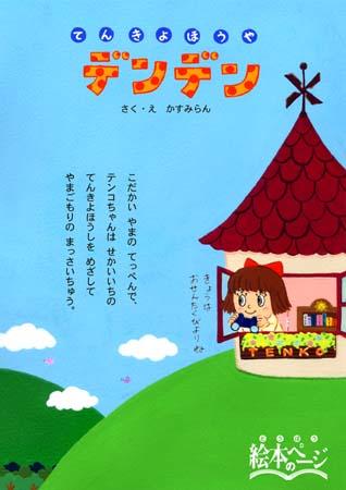東本願寺出版2008/05表紙