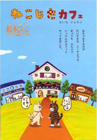 東本願寺出版2006/05